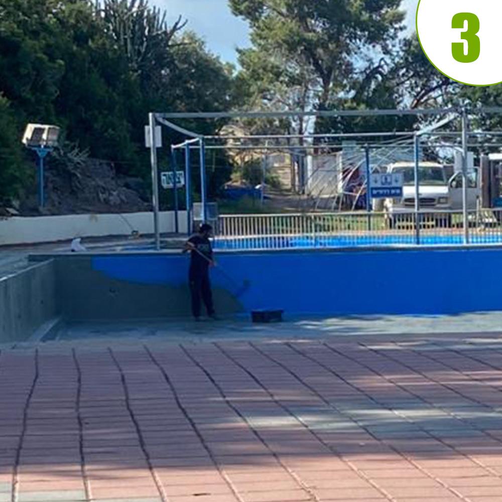 צביעת בריכת השחיה לאחר ציפוי הפוליאוריאה